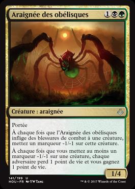 Age de la Destruction - Araignée des Obélisques - L'Atanière -Toulon