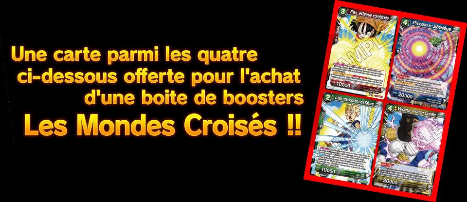 cross world promo jeux Toulon L'Ataniere