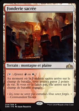 Fonderie sacrée - GRN - Magic - jeux - Toulon - L'Atanière