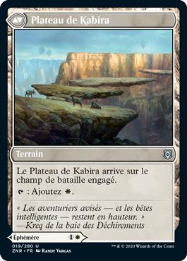 Plateau de Kabira ZNR Renaissance de Zendikar MTG Magic Wizards of the Coast | Jeux Toulon L'Atanière